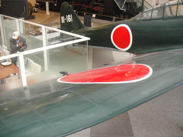 MITSUBISCHI A6M5 modèle 52 Dsc05368-4548ab0